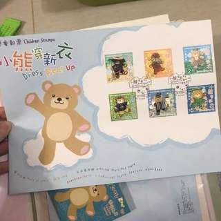 2006年 小熊穿新衣 郵票+首日封一套