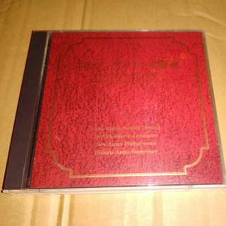 (破底價$69包平郵) 福音戰士 交響樂 日版共2cd