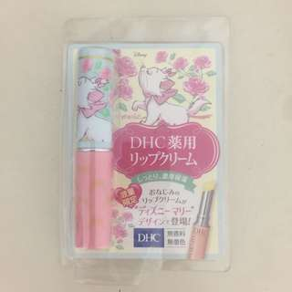 DHC limited edition lip moisture