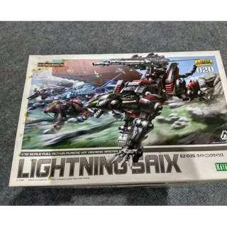 HMM 020 Kotobukiya 1/72 Zoid HMM Lightning Saix