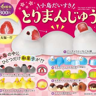 扭蛋 鳥菓子 點心 日本帶回