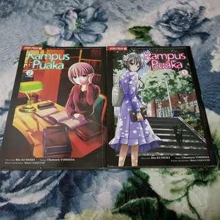 Manga Komik Seram : Kampus Puaka Vol: 1-2 (end)