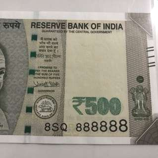Super solid luck no 8xx888888 new indian 500 Rupees