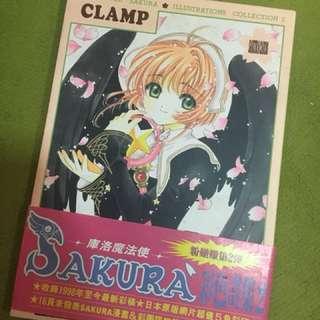 Cardcaptor Sakura Illustration Collection
