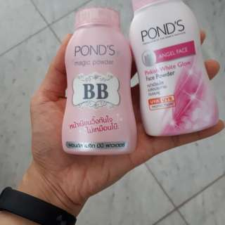 PONDS BB POWDER ADN PINKISH POWDER made in thailand