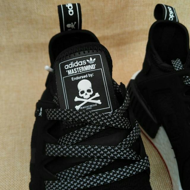 53efbe439 100% Original Adidas NMD XR1 Mastermind JapanMMJ BA 9726 skull ...
