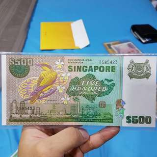 Singapore Note 500 bird series AU/UNC