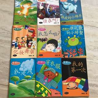 Chinese Readers (5 yr olds)