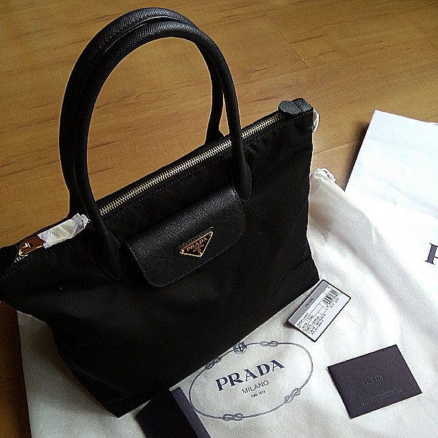 BN Prada 1BA106 Tessuto Nylon Saffiano Leather Bag with detachable ... 33bb28b5694a9