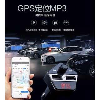 💕GPS定位車充💕 車載 MP3 找車 藍牙雙手機 USB 電瓶 監控 定位 雙USB車充 汽車用品
