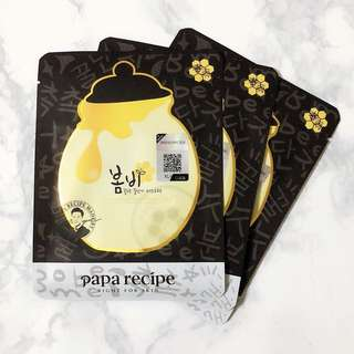 [INSTOCK] Papa Recipe Bombee Black Honey Mask