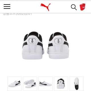 Puma x Bts Court Star shoes