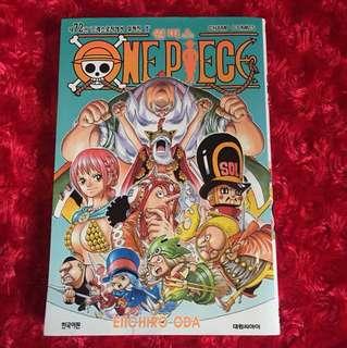 One Piece Volume 72 manga from South Korea