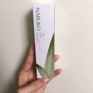 Naruko Tea Tree Shine Control & Blemish Serum