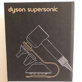 BNIB- Dyson hair dryer presentation stand