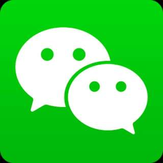 Wechat Resellers/Part Time Income