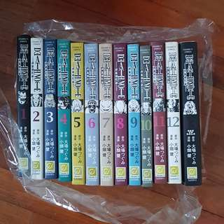 *AUTHENTIC* Death Note Manga FULL SERIES *Chinese* 1 - 13