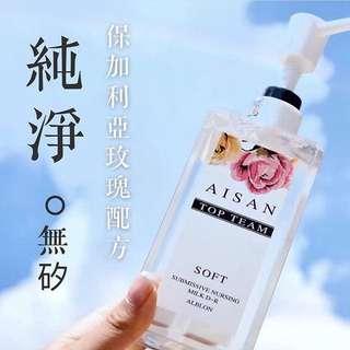 無矽鮮花💐洗髮水