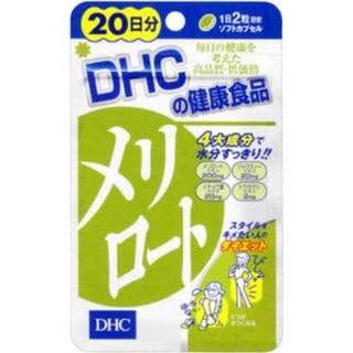 DHC下半身瘦腿纖體片 日本超賣 DHC下半身減肥纖體修身丸瘦腿丸40粒 去水腫消脂DHC Slim Health