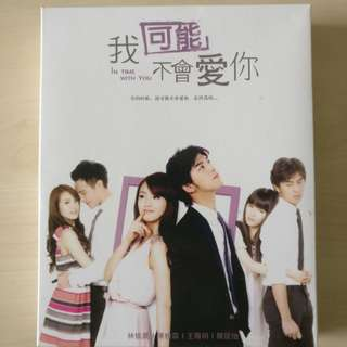 In Time With You DVD