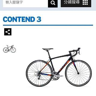 Giant CONTEND 3(2017/XS)