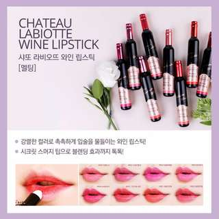 ✨SALE✨Chateau Labiotte Wine Lipstick [Melting]