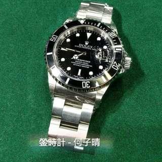 Rolex 16610 黑十 熱門長青款 淨錶 新淨抵玩