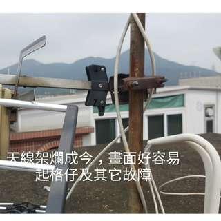 Tel:96018704蕭師傳,以誠至上,收費合理,維修電視,雪櫃,電熱水爐(全港)