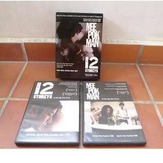 The Eric Khoo DVD Boxed Set (Mee Pok Man / 12 Storeys)