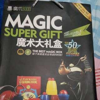 Magic super gift the best magic box