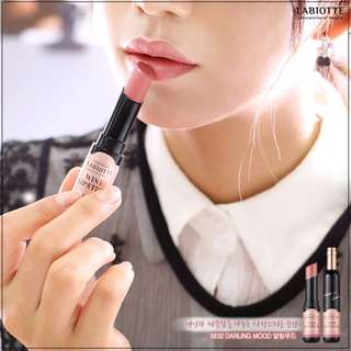 Chateau Labiotte Wine Lipstick [Fitting] BE02