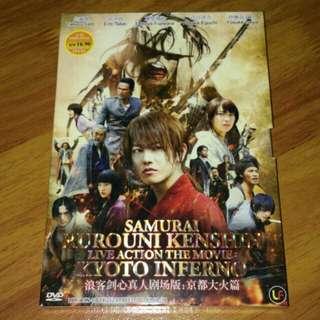 Samurai Rurouni Kenshin : Kyoto Inferno DVD