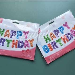 HBD 🌈 Foil Balloons