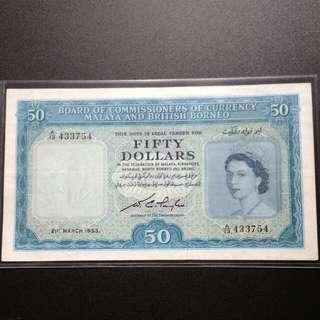 Malaya & British Borneo 1953 Queen Elizabeth II $50