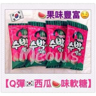【韓國糖果】樂天西瓜味軟糖