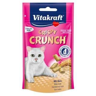 Vitakraft Crispy Crunch with Malt - $3.00