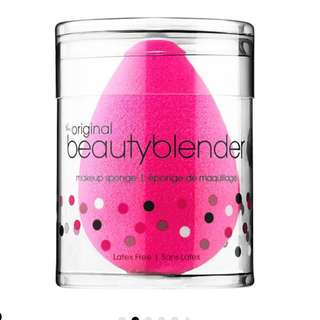 Beauty Blender (original)