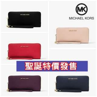 🇺🇸直送 正貨包郵 MICHAEL KORS Wallet Jet Set Travel 32S5GTVE9L 真皮銀包 OL