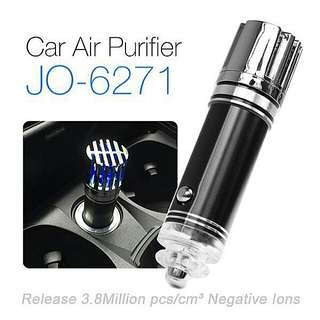 CAR AIR SMOKE PURIFIER