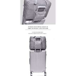 Smart Folding Travel Bag (Hand Carry) #1212YES