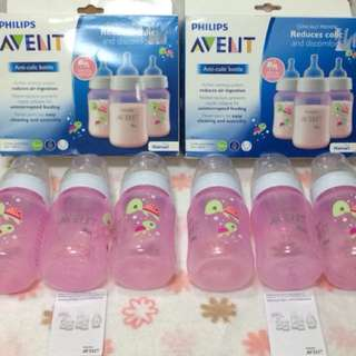 Philips Avent Classic Pink Special Edition 9oz.