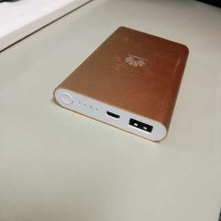 16000mAH External battery