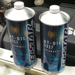 Suzuki ATF 3317 (Gear oil)