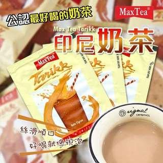 {天天隨時分享購}世界公認最好喝的奶茶MaxTea-雪泡詩奶茶