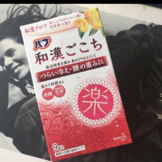 日本 花王 漢方 月見草香  泡澡發泡錠