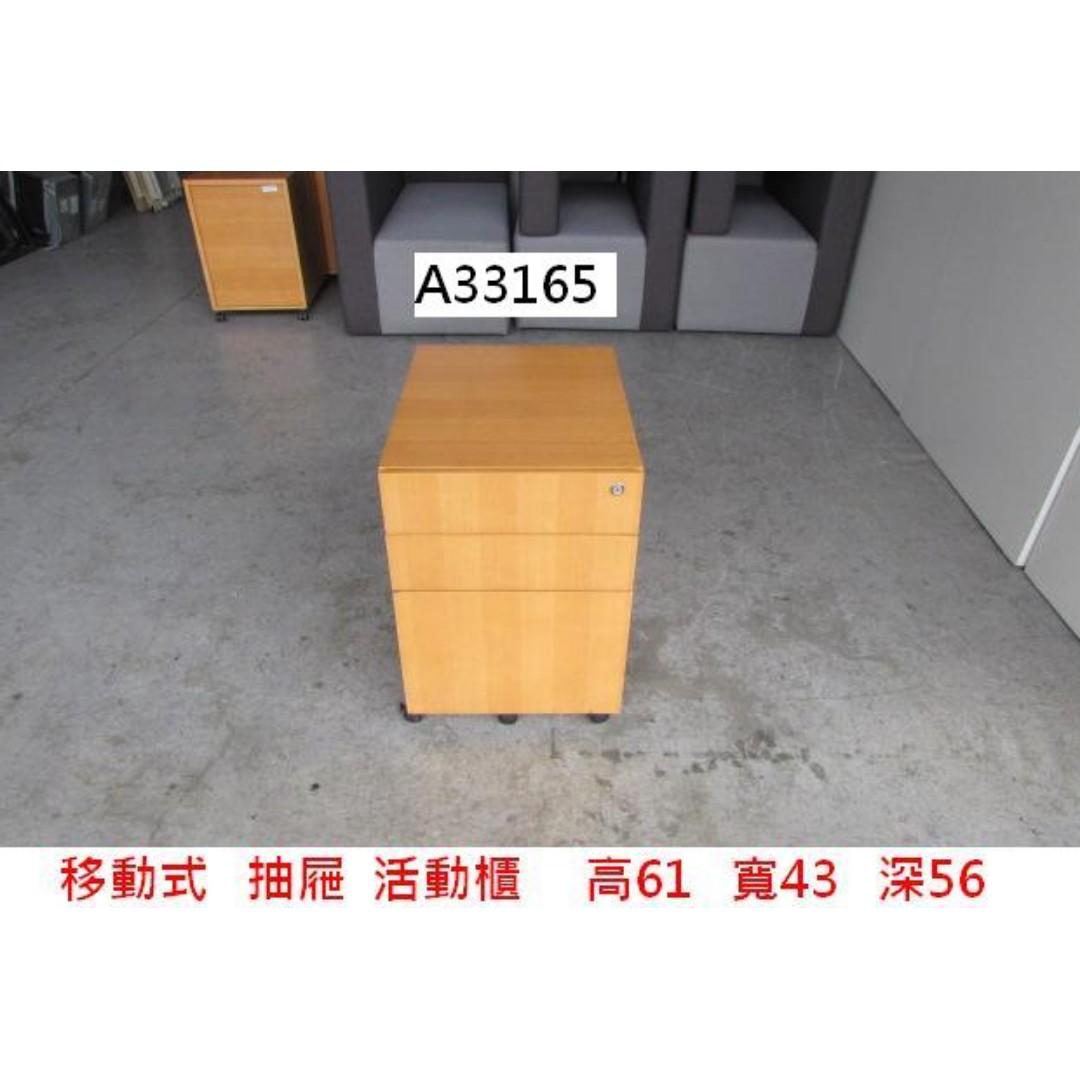 A33165 移動式 抽屜 活動櫃 @收購辦公桌椅,台北二手家具,回收民宿家具,新竹二手家具,二手家具,推薦 家具回收,聯合二手倉庫,展示櫃 櫃檯,二手冰箱 洗衣機