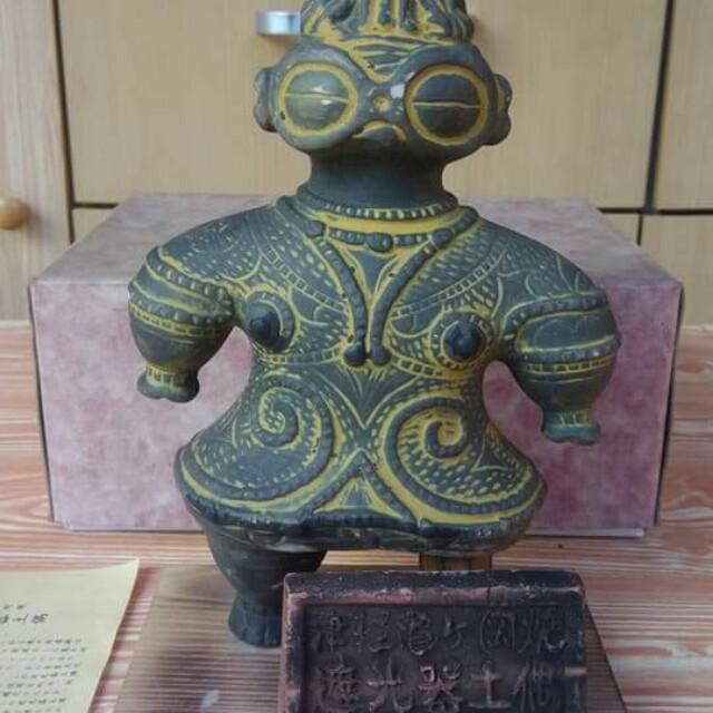 Ancient Dogū Statue (Ancient Alien) 👽👽👽