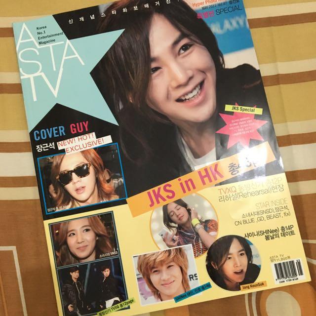 Asta TV Magazine May 2011