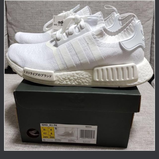 698ad41b45b0a BN Adidas NMD R1 PK white limited edition UK size 8