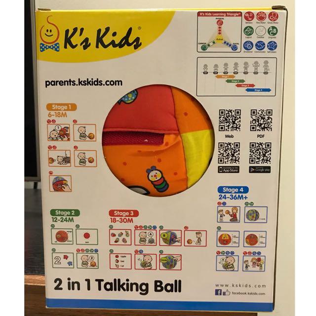 7f855e39ee8a3 Brand New in Box K s Kids 2in1 Talking Ball